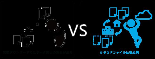 002_jp